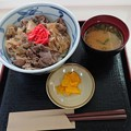 赤字覚悟の松阪牛丼