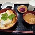 Photos: 三元豚のかつ丼