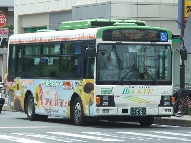 【茨城急行自動車】 3066号車