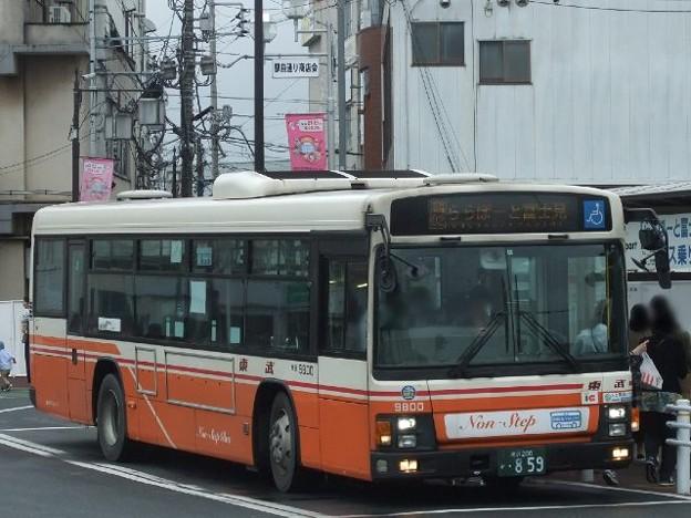 【東武バス】 9800号車