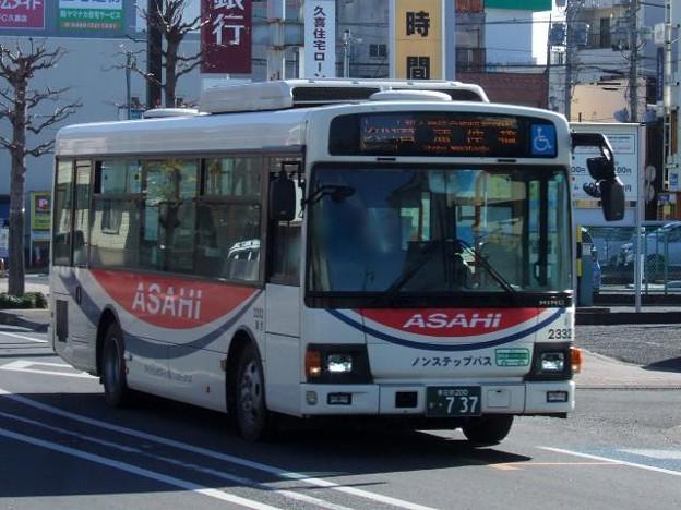 【朝日自動車】 2332号車