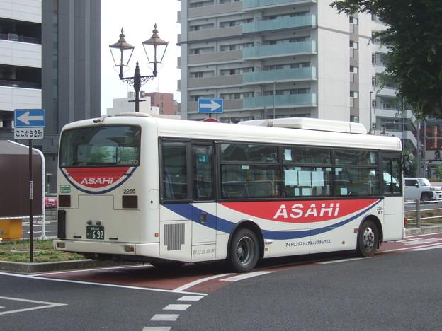 【朝日自動車】 2265号車