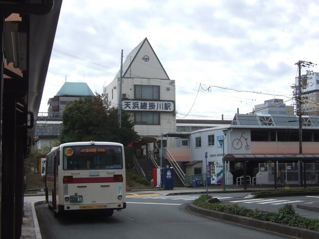 【静鉄バス】 掛川