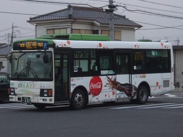 【茨城急行自動車】 3064号車