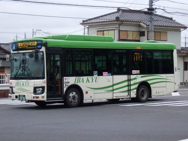 【茨城急行自動車】 3096号車