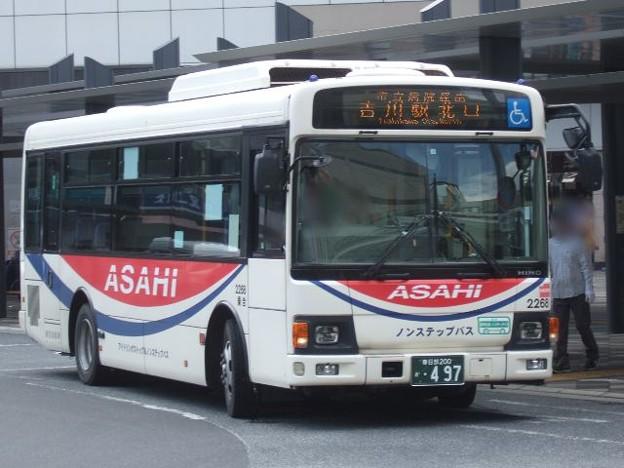 【朝日自動車】 2268号車