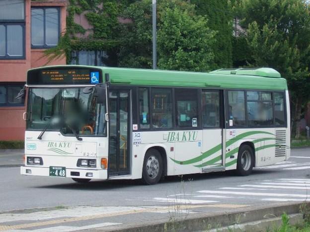 【茨城急行バス】 3057号車
