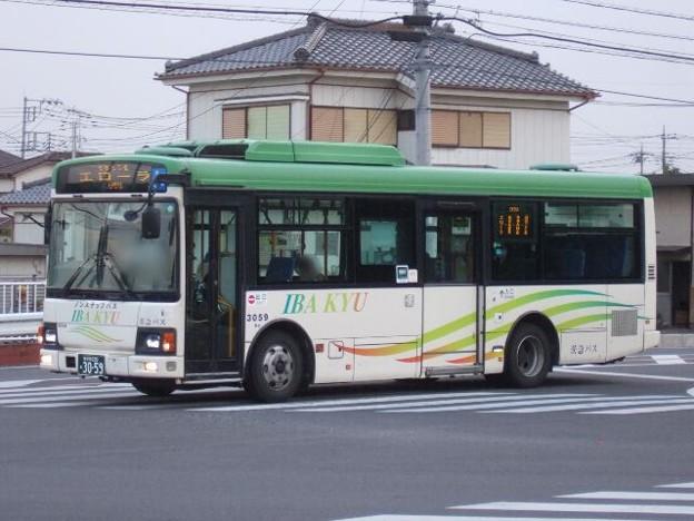 【茨城急行バス】 3059号車