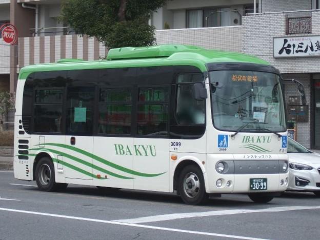 【茨城急行バス】 3099号車