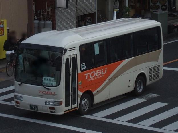 【東武バス】 2790号車