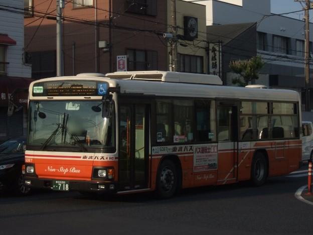 【東武バス】5067号車