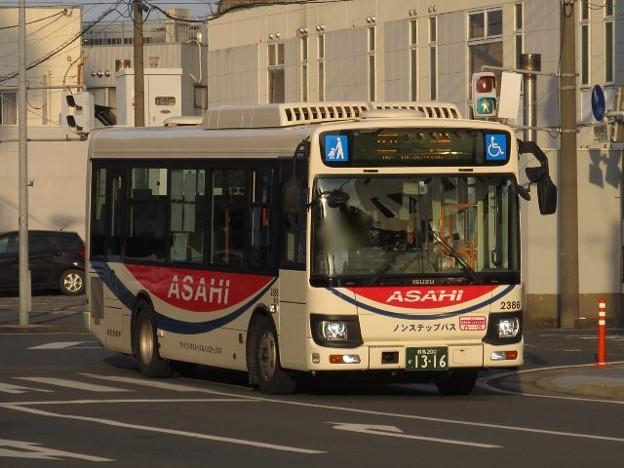 【朝日自動車】 2386号車