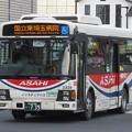 【朝日自動車】 2329号車