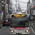 【朝日自動車】 2352号車