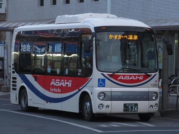 【朝日自動車】 1066号車