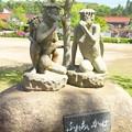 旧西郷・吉田地区、かっぱ公園(1)おしゃべりに熱中のお母さんたち