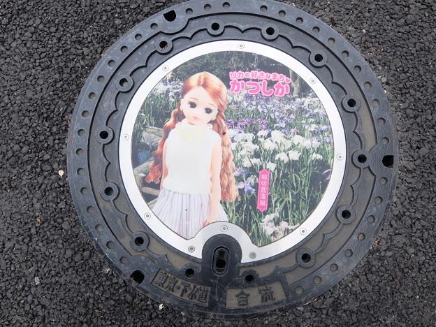 東京・葛飾区e