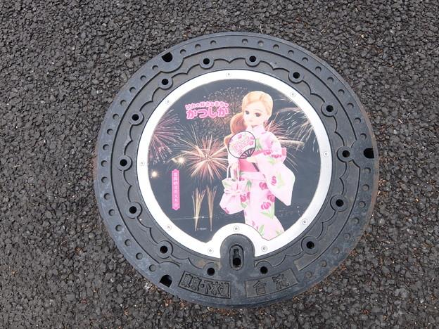 東京・葛飾区g