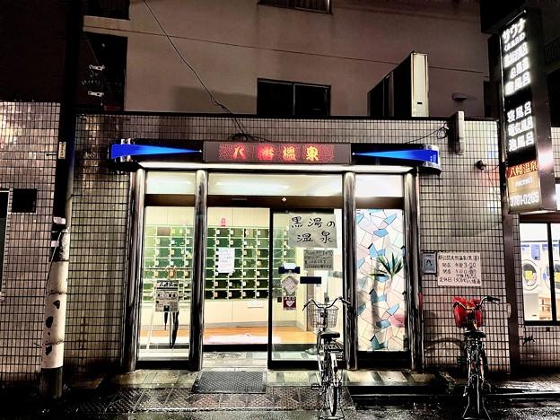 東京の温泉銭湯