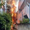 Photos: 近所の火災