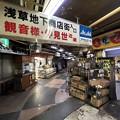 Photos: 浅草昭和レトロ