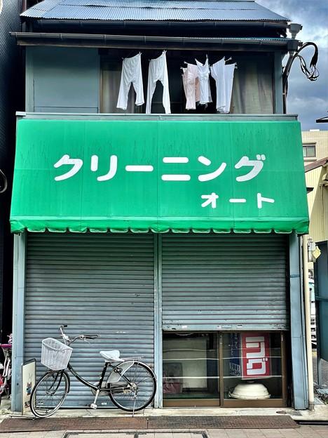 街のクリーニング屋