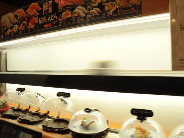 超高速回転寿司?