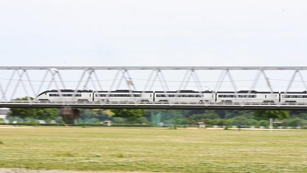 京成モーニングライナー206号