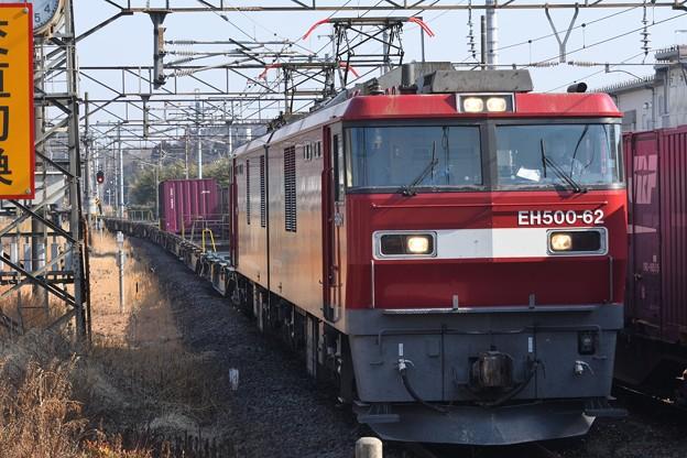 Photos: EH500-62牽引コンテナ貨物黒磯5番入線