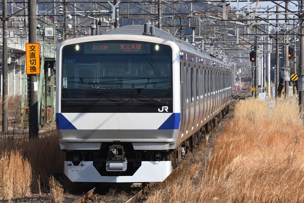 E531系交直切り換え黒磯4番入線