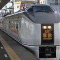 Photos: E651系特急草津尾久通過