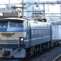 Photos: EF66 27号機