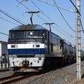 Photos: EF210-162牽引8586レ