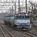 EF65 2063牽引8685レ