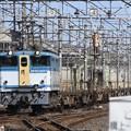 EF65 2127牽引配8592レ宇都宮貨物(タ)発車