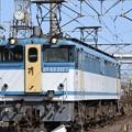 宇都宮貨物(タ)を発車するEF65 2127号機