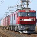 EH500-15牽引7066レ