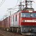 EH500-42牽引4088レ