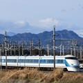 Photos: 古賀志山とスペーシア