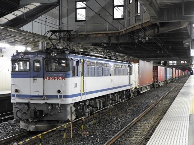 EF65 2063牽引4073レ
