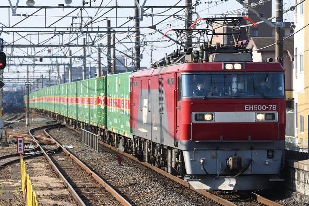 EH500-78号機牽引福山レールエクスプレス61レ