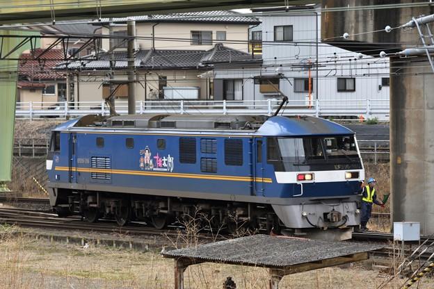 黄帯桃太郎316号機