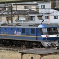 Photos: 黄帯桃太郎316号機