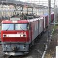 Photos: EH500-20牽引4088レ
