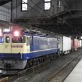 Photos: EF65 2087牽引4093レ