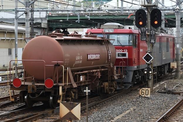 安中貨物タキ1200形1両