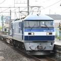 Photos: 岡山の白桃13号機牽引フレームライナー