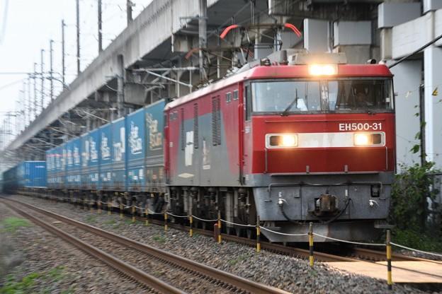 金太郎31号機牽引トヨタロングパスエクスプレス