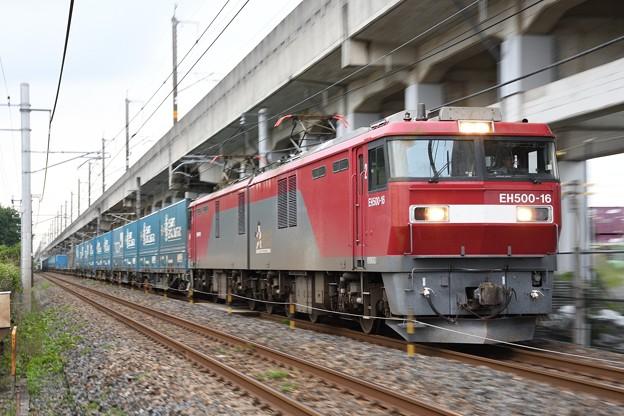 EH500-16牽引トヨタロングパスエクスプレス