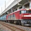 Photos: EH500-16牽引トヨタロングパスエクスプレス